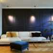 Inspiracja do większego komfortu w domu
